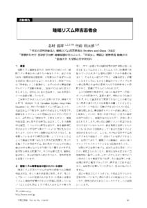 2018完成原稿_ページ_1